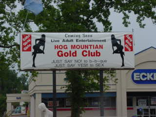goldclub2e.jpg